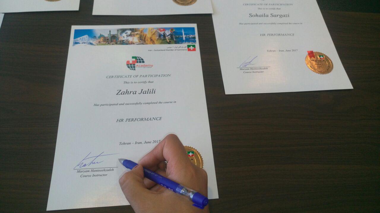 گواهینامه دوره مدیریت عملکرد شرکت کنندگان در اتاق بازرگانی ایران و سوییس